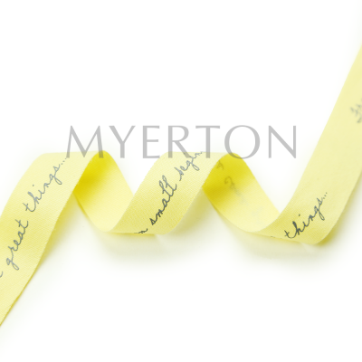 printed ribbon Myerton Packgaing