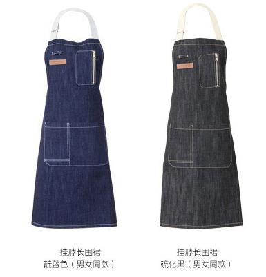 apron for sale